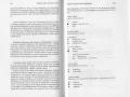 BIBLIO_HJELM_02.png